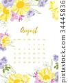 calendar, vector, floral 34445836