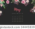 calendar, vector, floral 34445839