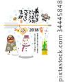 눈사람, 연하장, 사자 34445848