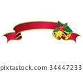 christmas, noel, x-mas 34447233