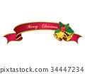 christmas, noel, x-mas 34447234