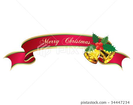크리스마스 선물 34447234