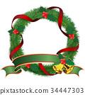 聖誕時節 聖誕節 耶誕 34447303