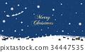 santum, snowfall, snowfalls 34447535