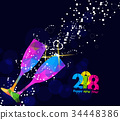 New year 2018 triangle champagne explosion 34448386
