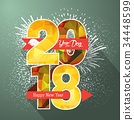 Happy new year 2018 Label Badge and fireworks 34448599