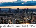 在东京市区和新宿地区的城市风景 34448957