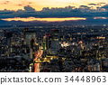 都市风景在东京的心脏 34448963