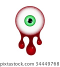 Halloween blood eyeball 34449768