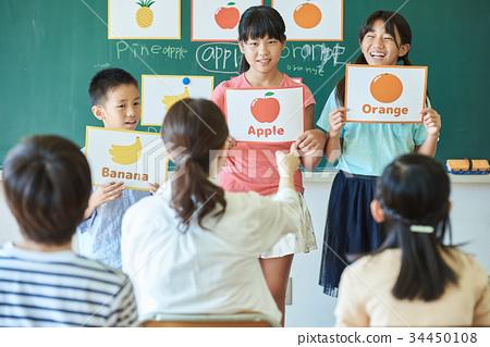 小学班英语 34450108