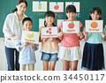 小学班英语 34450117