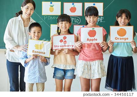 小學班英語 34450117