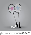 Two badminton rackets with shuttlecock 34450402