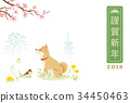 狗年 新年賀卡 賀年片 34450463
