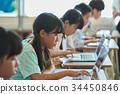 小学班电脑 34450846