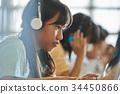 小学班电脑 34450866