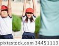 เด็กผู้หญิง,พลศึกษา,โรงเรียนอนุบาล 34451113