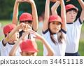 เด็กผู้หญิง,พลศึกษา,โรงเรียนอนุบาล 34451118