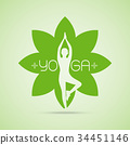 yoga poses in heart with hug hand 34451146