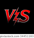 Versus Vector Icon 34451163
