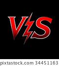 Versus Vector Icon 34451163