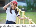 小學體育基礎 34452146