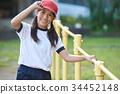 小學體育基礎 34452148