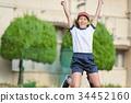 초등학교 체육 그라운드 34452160