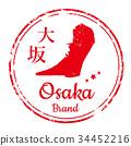 label, labels, stamp 34452216