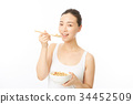cereal, smile, female 34452509
