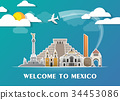 Mexico Landmark Global Travel And Journey. 34453086