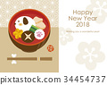 Rice cake soup of The year of the dog Horizontal 34454737