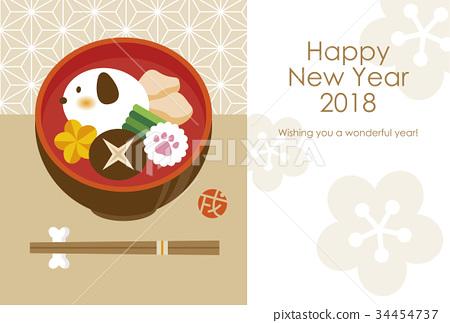 狗年 新年賀卡 賀年片 34454737