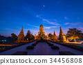 大城府 世界遺產 神殿 34456808