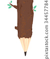 Wooden Pencil Design Illustration 34457784