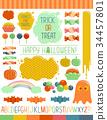 Halloween Elements Illustration 34457801