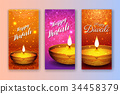 Diwali festival sale banner and poster background 34458379