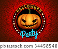 happy halloween party 34458548