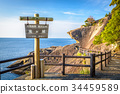 Kumano, Japan Coast 34459589