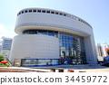 오사카 시립 과학관 34459772