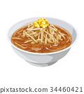 味噌拉麵 食物 食品 34460421