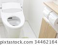 新建的厕所 34462164