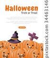 Halloween Background Vector background 34463146