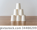 paper cup, pile, cup 34466209