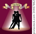 Dancing club poster. Couple dancing Tango dance 34467862