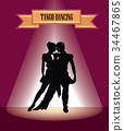Dancing club poster. Couple dancing Tango dance 34467865