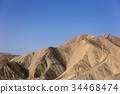 Large colorful mountains in China 34468474