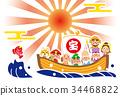 藏寶船 新年賀卡 賀年片 34468822