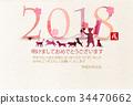 戌新年卡日本紙背景 34470662