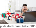 attractive computer customer 34470905